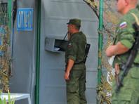 Приднестровье отказалось признавать резолюцию о выводе российских миротворцев