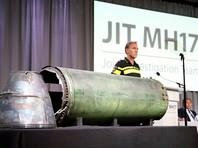 Эксперты Bellingcat и зампостпреда РФ при ООН устроили перебранку в Twitter из-за расследования по MH17
