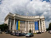 """Ирина Геращенко также попросила МИД Украины """"еще раз официально продублировать ее письмо"""" по дипломатическим каналам"""