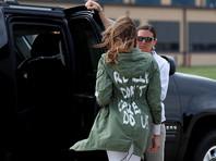 """Супруга президента США Дональда Трампа вызвала возмущение общественности, неосмотрительно выбрав для поездки в штат Техас, где она посетила центр для содержания детей нелегальных мигрантов, куртку с провокационной надписью """"Мне действительно все равно, а вам?"""" (""""I really don't care, do u?"""")"""