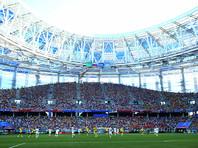 Чемпионат мира по футболу проходит с 14 июня в 11 городах России