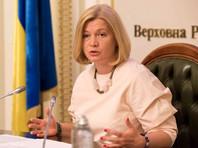 Киев готов обменять 23 осужденных россиянина на Сенцова и других украинских заключенных