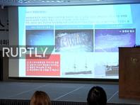 """В Южной Корее компанию, заявившую об обнаружении затопленного с грузом золота броненосца """"Дмитрий Донской"""", заподозрили в мошенничестве"""