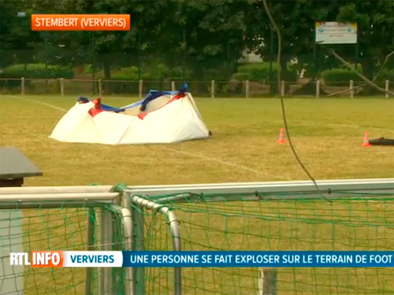 В Бельгии мужчина подорвался на стадионе, а женщину облили кислотой