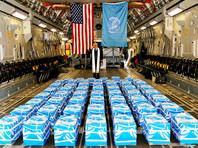 Северная Корея передала США останки 50 солдат - участников Корейской войны