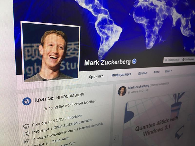 Глава Facebook Марк Цукерберг заявил, что у его компании есть абсолютно ясные свидетельства попыток вмешательства россиян в американские выборы 2016 года