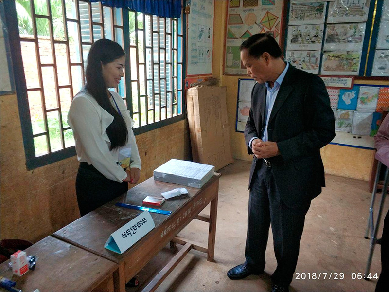 """В Камбодже на парламентских выборах явка превысила 80%"""" />"""