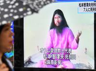 """Власти Японии в пятницу, 6 июля, привели в исполнение смертные приговоры в отношении 63-летнего основателя секты """"Аум Синрикё""""* Сёко Асахары (настоящее имя Тидзуо Мацумото) и еще шести руководителей организации"""