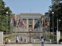 """В ООН остались недовольны ответами российских чиновников о пытках в колониях"""" />"""
