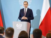 27 июня премьер-министр Польши Матеуш Моравецкий после принятия в парламенте республики поправок, отменяющих уголовную ответственность за обвинения польской нации в участии в уничтожении евреев, огласил текст совместной декларации, которую польские власти согласовали с израильским руководством