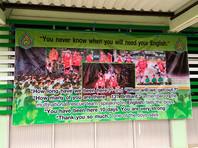Группа школьников из футбольной команды в возрасте от 11 до 16 лет и их тренер пропали в Таиланде в конце июня. Позднее их обнаружили дайверы в пещере Кхао Луанг