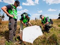 """Пассажирский Boeing 777 рейса MH17 компании """"Малайзийские авиалинии"""", летевший из Амстердама в Куала-Лумпур, разбился 17 июля 2014 года в Донецкой области на востоке Украины. В результате погибли 298 человек"""