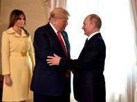 Владимир Путин, Дональд и Мелания Трамп