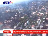 Власти Греции считают возможной причиной  пожаров поджог