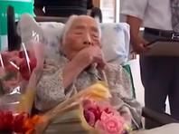 Старейшая жительница планеты скончалась в Японии в возрасте 117 лет