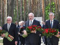"""Открытие мемориального комплекса """"Тростенец"""", июнь 2018 года"""