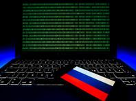 Сотрудники разведки не исключают, что Москва предпримет очередную попытку покушения или кибератаки на британские стратегически важные объекты после окончания Чемпионата мира по футболу