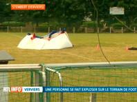 В Бельгии мужчина подорвался на стадионе, а женщину облили кислотой (ВИДЕО)