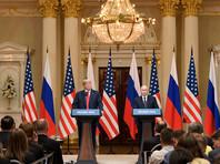 На саммите в Хельсинки Путин предложил американцам допросить граждан РФ по делу о вмешательстве в выборы