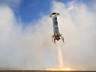 Reuters узнало стоимость билета в космос для туристов на аппарате New Shepard