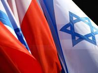 """""""Яд Вашем"""" обнаружил в совместном заявлении Израиля и Польши """"серьезные ошибки и дезинформацию"""""""