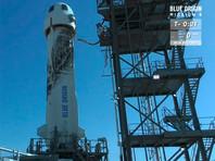Космическая компания Джеффа Безоса успешно провела девятое испытание