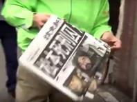 """Министр юстиции Японии Ёко Камикава подтвердила в ходе пресс-конференции 26 июля казнь шестерых оставшихся приговоренных к смерти бывших руководителей секты """"Аум Синрикё""""*"""