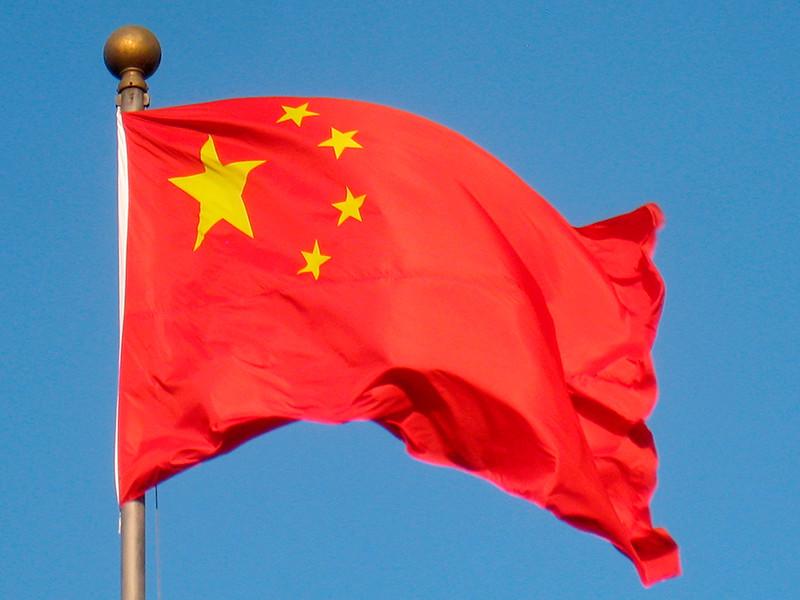 """В ЦРУ заявили, что Пекин начал против Вашингтона самую настоящую холодную войну"""" />"""
