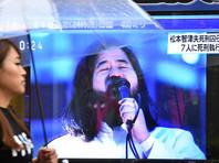 """В Японии кремировали тело казненного основателя секты """"Аум Синрикё""""*"""