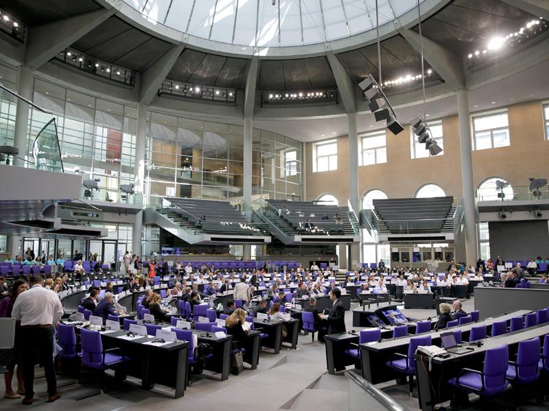 Парламентская Ассамблея ОБСЕ, Берлин, 11 июля 2018 года