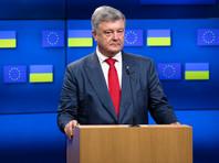 Порошенко снова потребовал ввода миротворцев на всю территорию ДНР и ЛНР