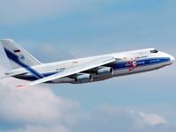 """На Украине завели уголовное дело на Росавиацию по подозрению в подделке сертификатов для самолетов """"Руслан"""""""