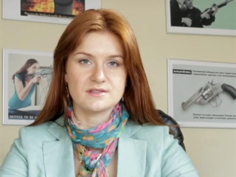 Стали известны детали ходатайства прокуратуры США, предъявленные суду для обоснования содержания под стражей россиянки Марии Бутиной
