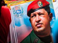 Экс-генпрокурор Венесуэлы: Уго Чавес умер значительно раньше, чем об этом сообщили миру