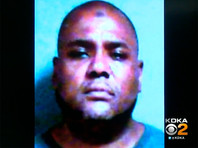 ФБР США объявило об аресте несостоявшегося террориста