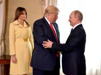 """Трамп заявил, что провел """"великолепную встречу"""" с Путиным, но ее значение принизили лживые СМИ"""" />"""