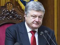 Порошенко призвал заставить Россию понести ответственность за крушение MH17