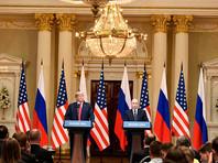 Мяч, о котором идет речь, был подарен Путиным Трампу во время их встречи в Хельсинки 16 июля