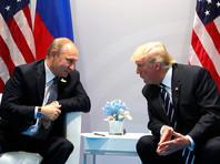 По его словам, Трамп на планируемой встрече с Путиным прежде всего хочет понять позицию Москвы и разъяснить подход Вашингтона