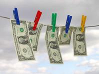 В нем утверждается, что как минимум 190 счетов, открытых в банке, использовались для отмывания 203 млн долларов из российского бюджета в рамках хищения, раскрытого юристом фонда Сергеем Магнитским