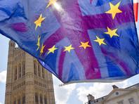 Великобритания должна выйти из ЕС в марте будущего года