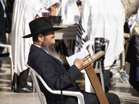 Кнессет после нескольких лет споров принял закон о еврейском характере государства Израиль