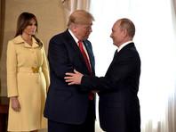 Встреча Путина с Трампом в Хельсинки прошла 16 июля. Президенты сначала более двух часов беседовали тет-а-тет, после чего к ним присоединились члены делегаций