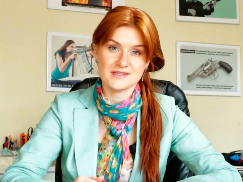 """Задержанной в США россиянке Марии Бутиной предъявили еще одно обвинение"""" />"""
