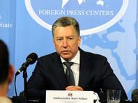 Волкер: референдум в Донбассе невозможен
