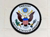 """Госдеп эвакуировал из Китая 11 дипломатов после """"акустических атак"""""""