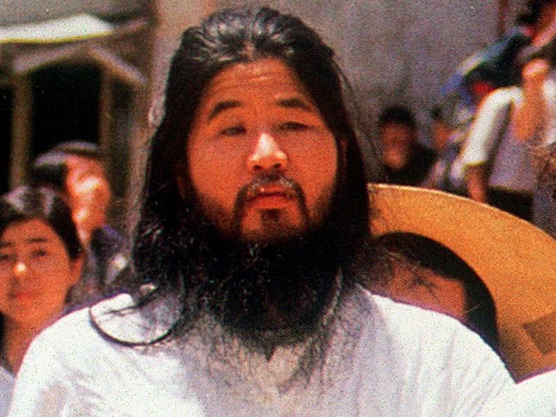 Сёко Асахара называл себя реинкарнацией Христа, Будды и бога Шивы. В феврале 2004 года суд приговорил его к смертной казни. Он был признан виновным по 13 пунктам обвинения из 17, в том числе в планировании и организации теракта в метро