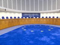 """Большая палата Европейского суда по правам человека (ЕСПЧ) не стала рассматривать жалобу российских властей на решение о выплате 35 тысяч евро в качестве компенсаций трем фигурантам """"болотного дела"""""""