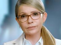 Тимошенко сохранила лидерство в президентском рейтинге на Украине, а в антирейтинге стала второй после Порошенко
