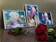 Обнаружены новые подробности связи гибели журналистов в ЦАР с деятельностью наемников ЧВК